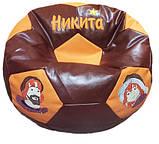 Безкаркасне Крісло-мішок для дітей Пеппа, фото 4