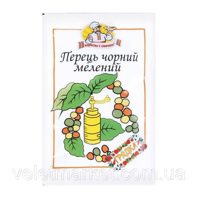 "Перец черный молотый ""Грядка"" 20г"
