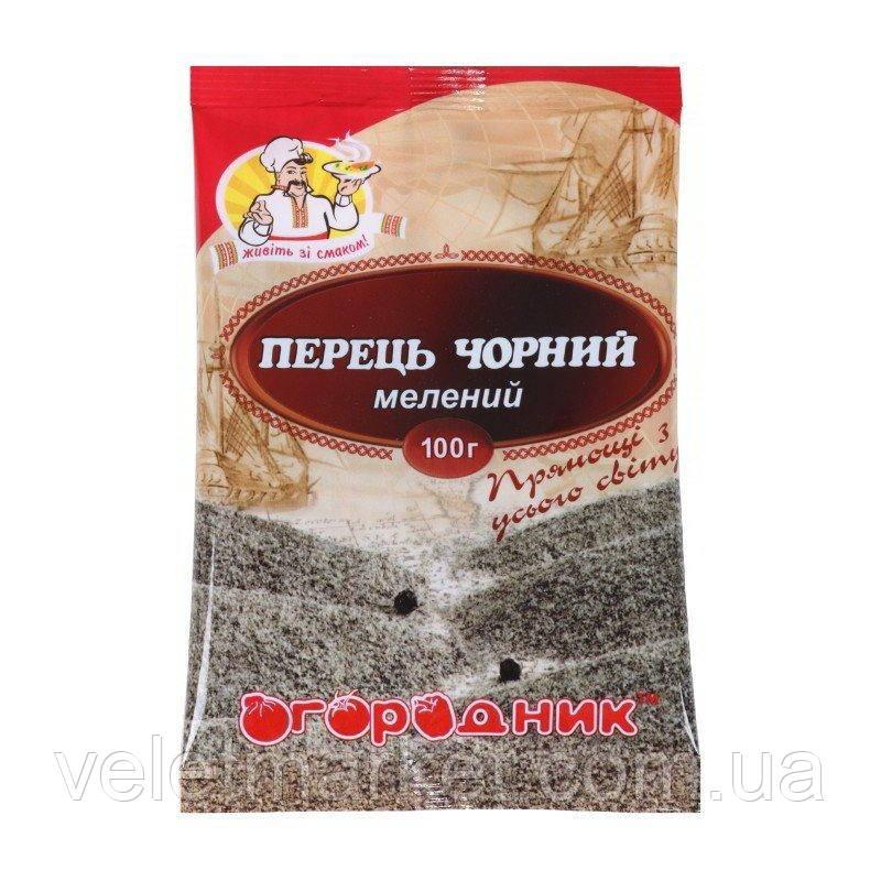 """Перец черный молотый """"Огородник"""" 100г"""