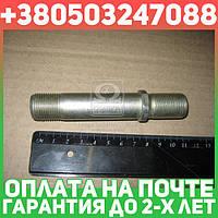 ⭐⭐⭐⭐⭐ Шпилька колесная прицепа ЗИЛ правая L=115 (производство  Украина)  ГКБ-813, 817, 819