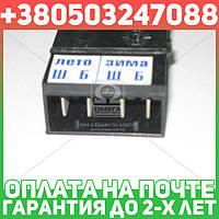 ⭐⭐⭐⭐⭐ Реле интегральное 131 (производство  РелКом)  131.3702