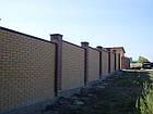 Парапет на забор на 250 мм, фото 4