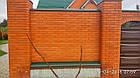 Парапет на забор на 250 мм, фото 5