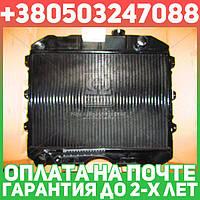 ⭐⭐⭐⭐⭐ Радиатор водяного   охлаждения  УАЗ
