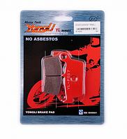 """Колодки тормозные (диск) Honda LEAD AF20 """"YONGLI"""" (красные)"""