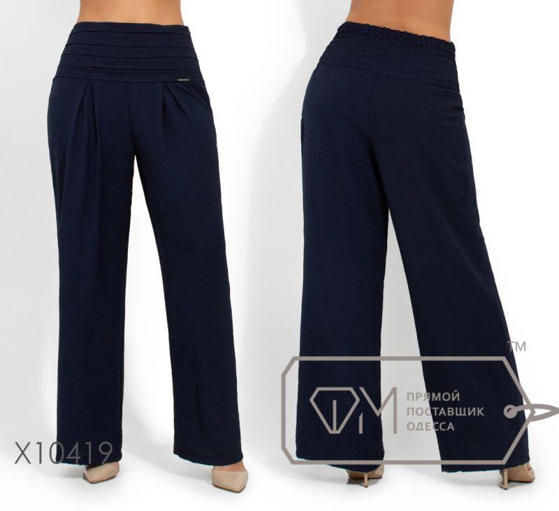 Темно-синие женские брюки-трубы в размерах 50,52,54,56