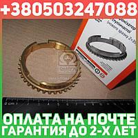 ⭐⭐⭐⭐⭐ Синхронизатор КПП УАЗ-469,452 4-й ступенчатой (нового образца Z=39) (Дорожная Карта)  469-1701164