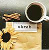 Антицеллюлитный кофейный скраб Шоколад