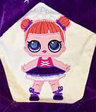 М'який пуф Крісло-м'яч для дівчинки лялька Лол Лол, фото 2