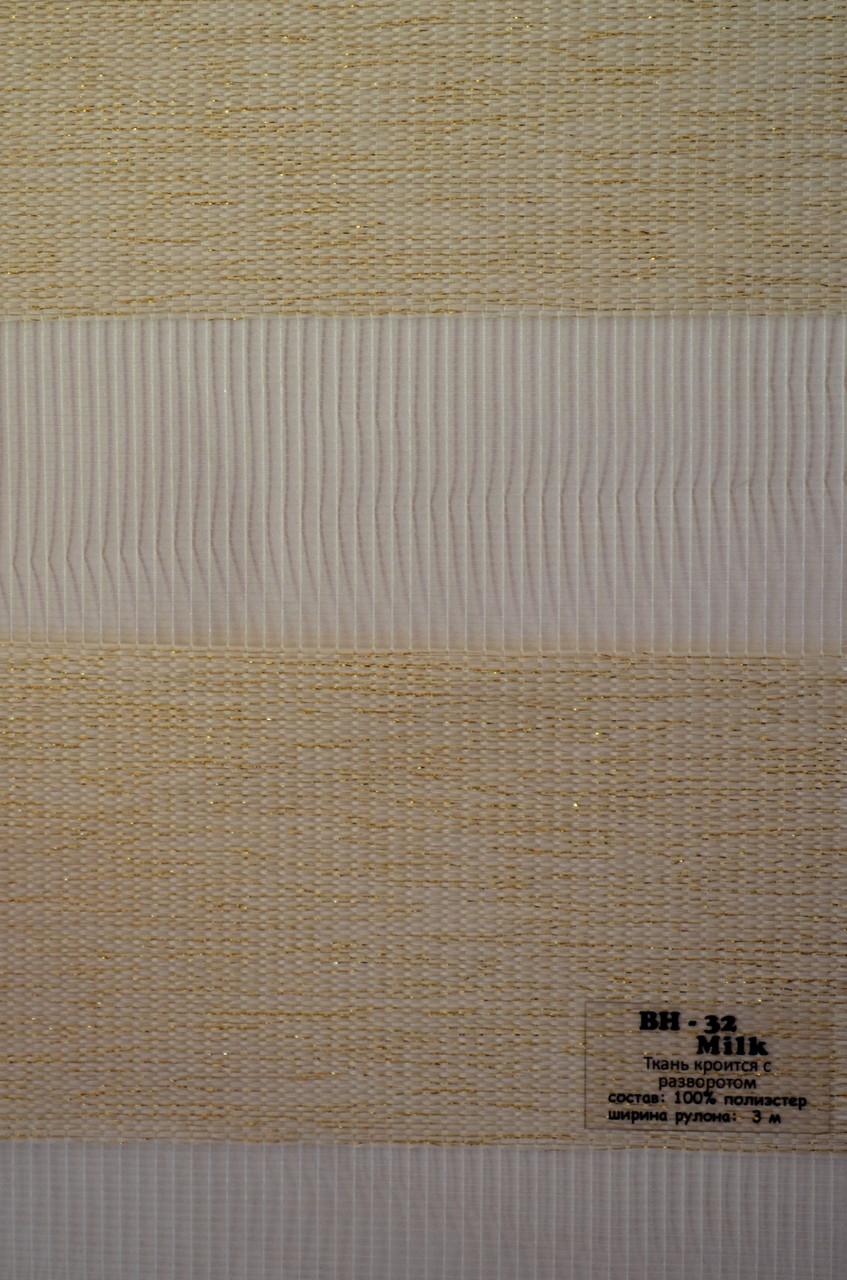 Рулонні штори день-ніч молочний блиск BH-32