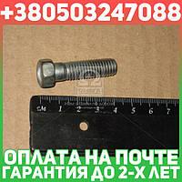 ⭐⭐⭐⭐⭐ Болт М10х1,5х35 венца маховика (пр-во ЯМЗ)
