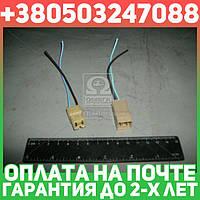 ⭐⭐⭐⭐⭐ Ремкомплект электропроводки 2-местное соединение (производство  Украина)  Р/К-2С