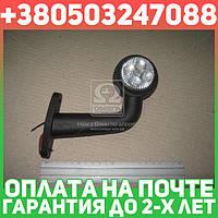 ⭐⭐⭐⭐⭐ Фонарь LED габаритный левый, рожок изогнутый, 24В (Руслан-Комплект)  Ф-3.2Л