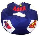Кресло-мешок подарок для ребенка с именем Хот Вилс, фото 6