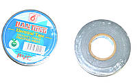 Изолента серая Lian Tong (20m,18mm)