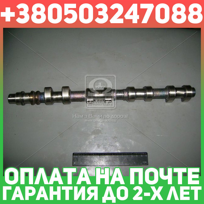 ⭐⭐⭐⭐⭐ Вал распределительный ВАЗ 2112 впускной (производство  АвтоВАЗ)  21120-100601500