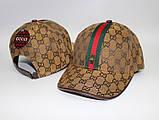 Різні кольори GUCCI кепка бейсболка для дорослих і підлітків гуччі, фото 5