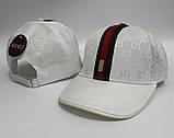Різні кольори GUCCI кепка бейсболка для дорослих і підлітків гуччі, фото 8