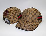 Різні кольори GUCCI кепка бейсболка для дорослих і підлітків гуччі, фото 10