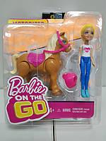 Кукла Барби On The Go с лошадкой Пони Barbie Оригинал не Реплика