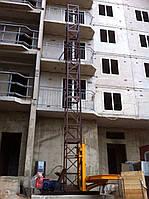 Мачтовый (консольный ) строительный подъемник.Недорого.От производителя., фото 1