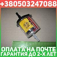 ⭐⭐⭐⭐⭐ Фильтр топливный  тонкой  очистки  ВАЗ, ГАЗ, ЗАЗ, УАЗ с гориз. отстойником (пр-во Невский фильтр)