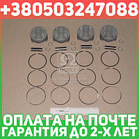 ⭐⭐⭐⭐⭐ Поршень цилиндра ВАЗ 21126 Приора d=82,0 группа C Мотор Комплект (Black Edition/EXPERT+поршневой палец+поршневые кольца) (МД Кострома)
