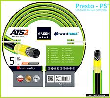 Шланг поливочный Green Cellfast  1/2  50м