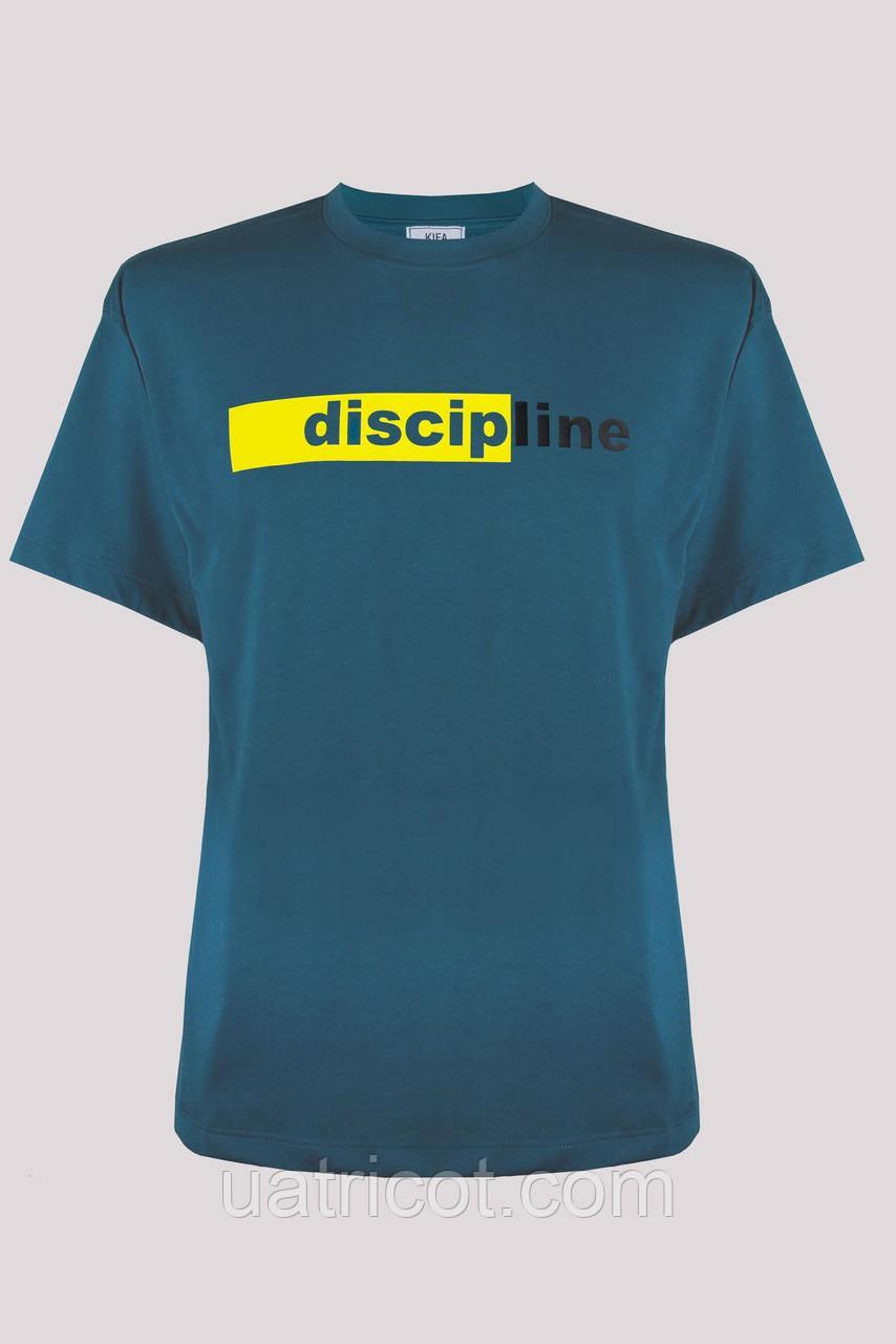 Футболка мужская KIFA ФМХ-019/17 discipline бирюза