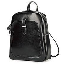 Grays Женский рюкзак Grays GR-8860A