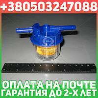 ⭐⭐⭐⭐⭐ Фильтр топливный  тонкой  очистки  ВАЗ, ВОЛГА с отстойником (пр-во г.Ливны)