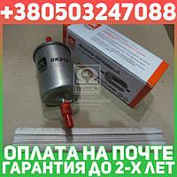 ⭐⭐⭐⭐⭐ Фильтр топливный ДЕО LANOS, MATIZ, NUBIRA, ВАЗ (под защел.) (Дорожная Карта)  DK 512