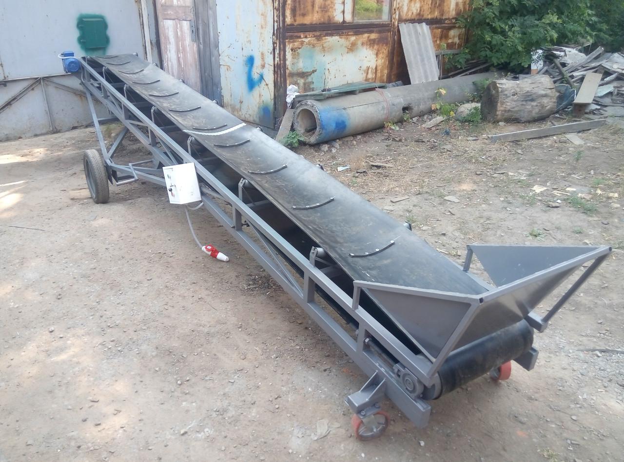 Ленточный конвейер (транспортёр) передвижной с регулировкой