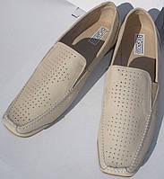 Туфли мужские кожаные большие размеры от производителя модель ББМ8-1-1