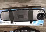 Автомобильный регистратор DVR L9000 зеркало заднего вида, фото 2