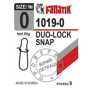 Застёжка американка FANATIK №0 тест 6 кг (9 шт.)
