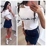 Женский стильный костюм: футболка и джинсовая юбка (2 цвета), фото 3