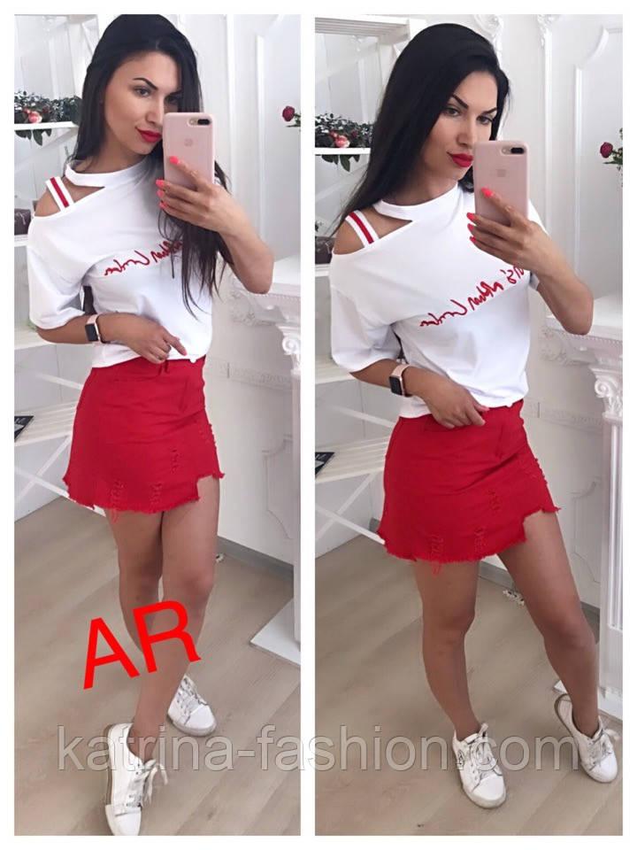 5ca2f5a0d1e34e Женский стильный костюм: футболка и джинсовая юбка (2 цвета ...