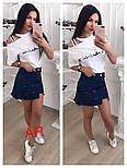 Женский стильный костюм: футболка и джинсовая юбка (2 цвета), фото 2