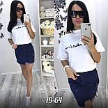 Женский стильный костюм: футболка и джинсовая юбка (2 цвета), фото 5