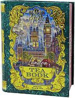 Чай черный Sun Gardens Том-5 (Лондон) 100 гр.