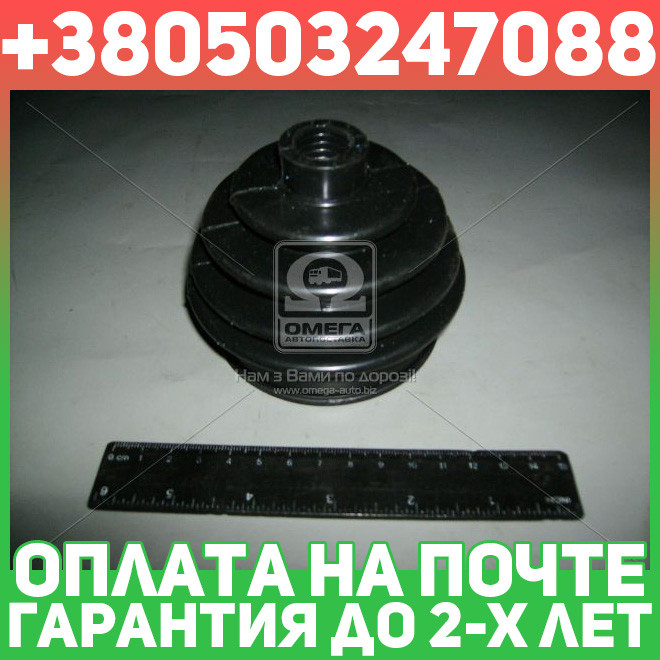 ⭐⭐⭐⭐⭐ Чехол шарнира ВАЗ 2108, 2109, 21099, 2113, 2114, 2115 наружный (производство  БРТ)  2108-2215030