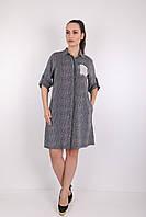 Платье-рубашка большие размеры