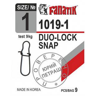 Застёжка американка FANATIK №1 тест 9 кг (9 шт.)