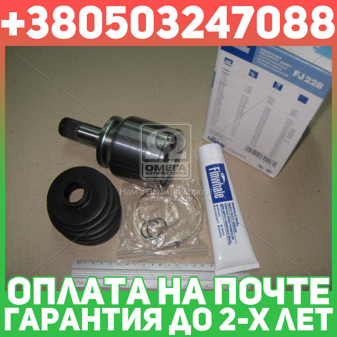 ⭐⭐⭐⭐⭐ Шарнир /граната/ ВАЗ 2108-2115, 1117-1119, 2170-2172 внутренний (производство  FINWHALE)  FJ228