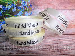 """Лента атласная, с надписью """"Handmade"""", 1,2 см, цвет кремовый"""