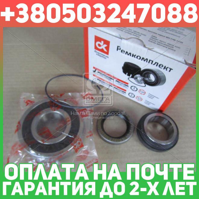 ⭐⭐⭐⭐⭐ Р/к полуоси задней ВАЗ 2101-2107 (подш. DК)