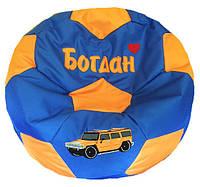 Кресло-мяч пуфы для детей с именем Хот Вилс