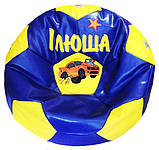Бескаркасное Кресло-мяч мешок пуфики Хот Вилс, фото 4