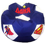 Бескаркасное Кресло-мяч мешок пуфики Хот Вилс, фото 5